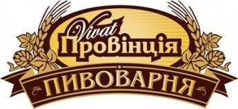 _pivovarnia2_135971514682