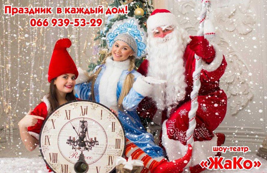 Баннер_новогодний