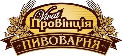 лого_пивоварня2