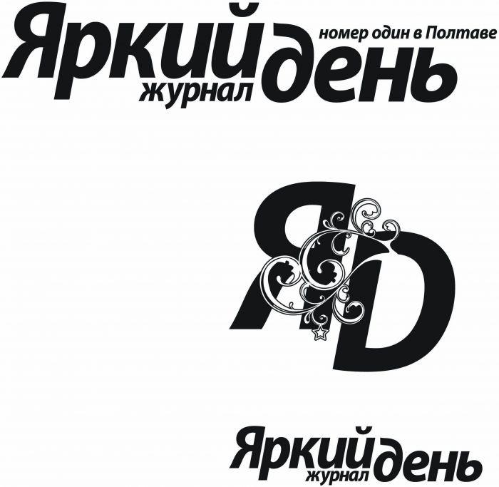 лого яркий день