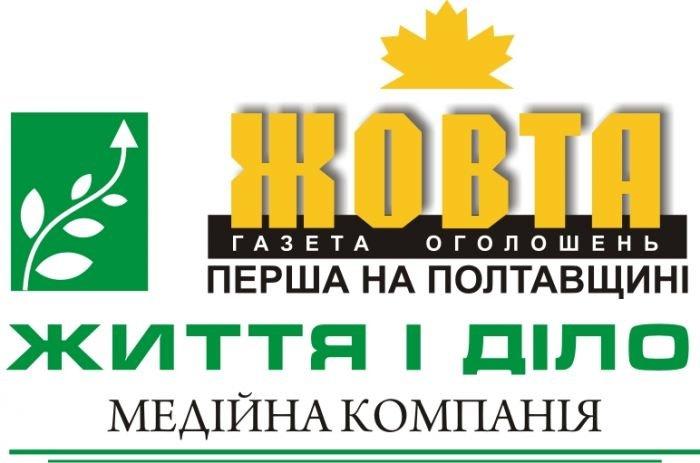 лого жовта