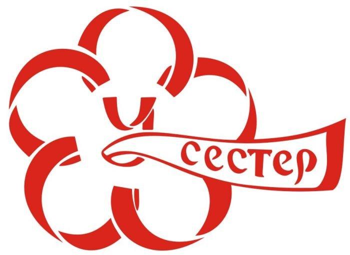 лого у сестер