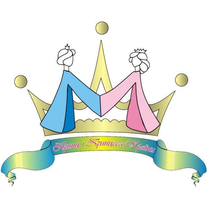 лого принц