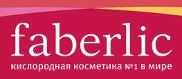лого фаберлик