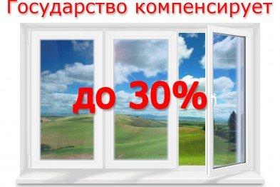 30__1434698777100
