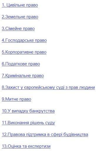 ОЩЗОЩД