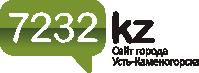 Сайт города Усть-Каменогорска 7232.kz