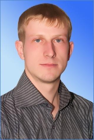 Романов Андрей Алексеевич