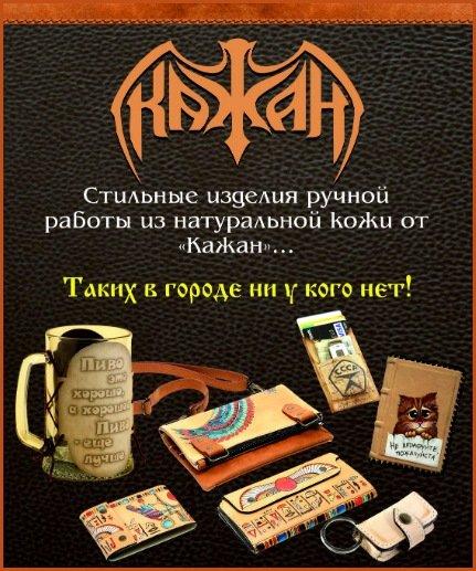 Подарок на новый год в Усть-Каменогорске