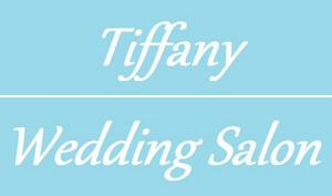 Свадебный салон Tiffany