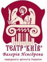 cropped-logo-teatr-kyiv_6_new-3_14852029341