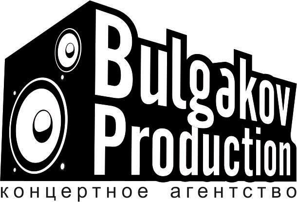 БулгаковПрод логотип