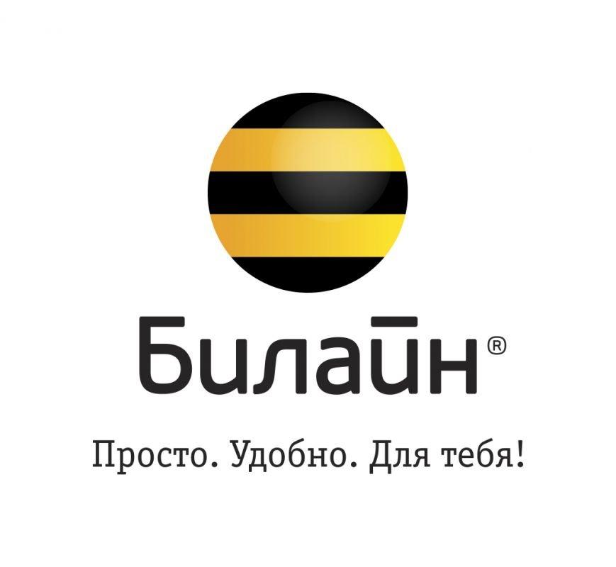 Beeline_Logo&Slogan-2014_CMYK