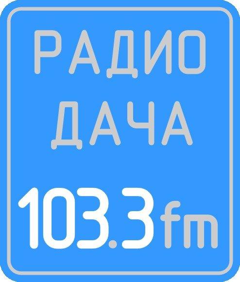 лого Дача