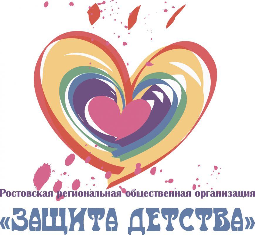 Защита детства лого