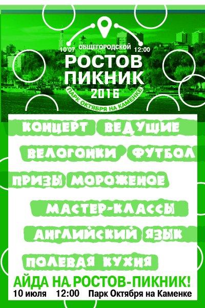 Баннер ВКонтакте-01