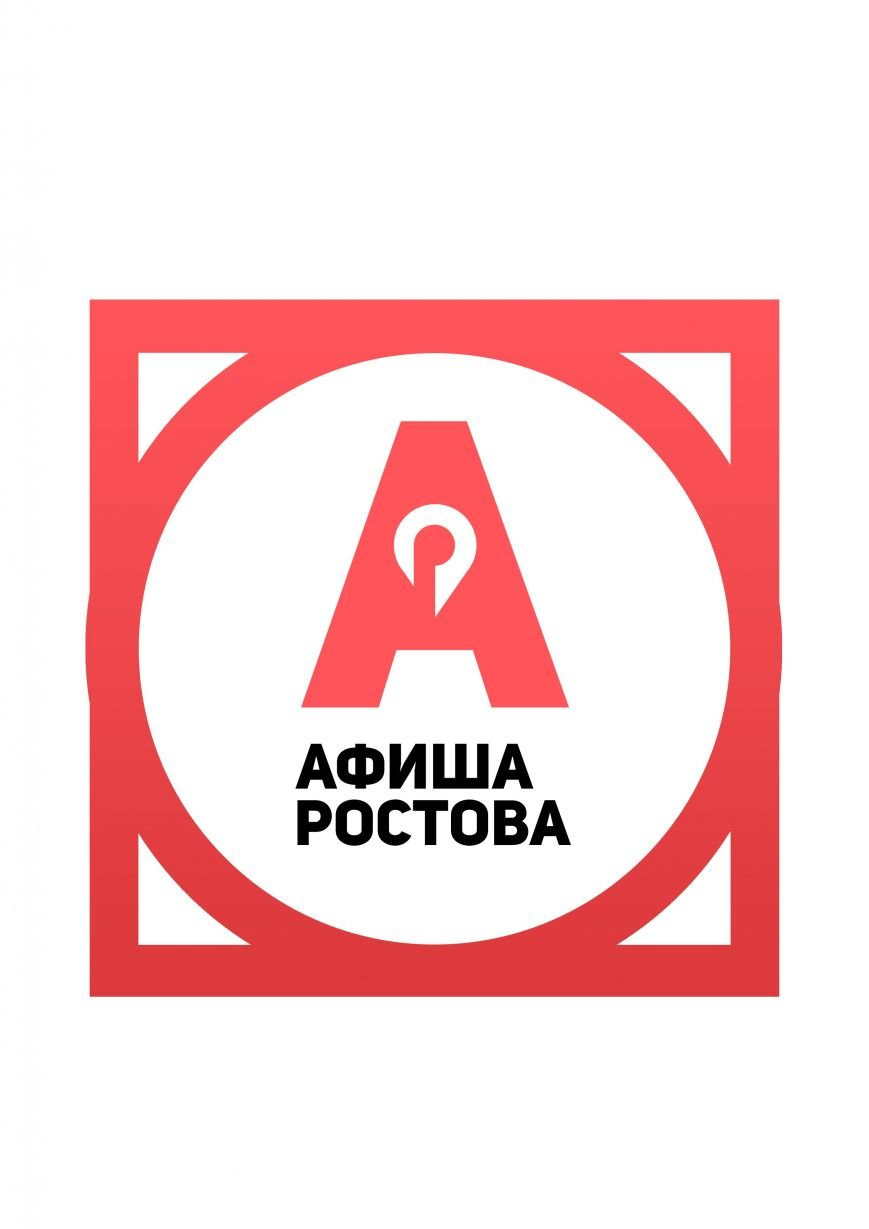 afisharostova_logo_png_300dpi