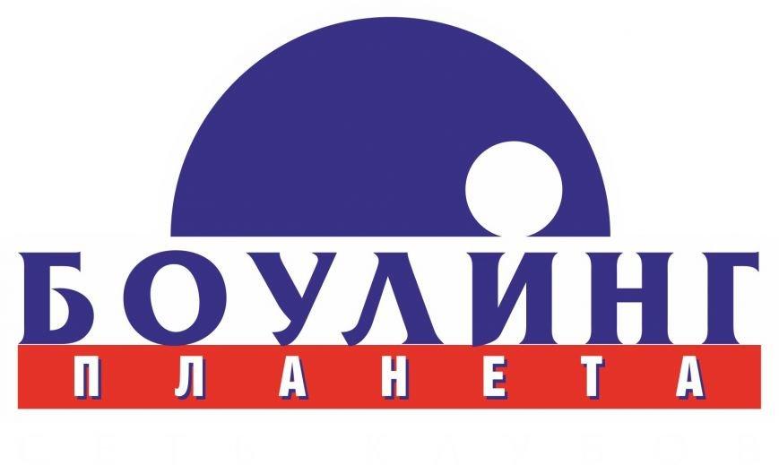 Logo_bouling1
