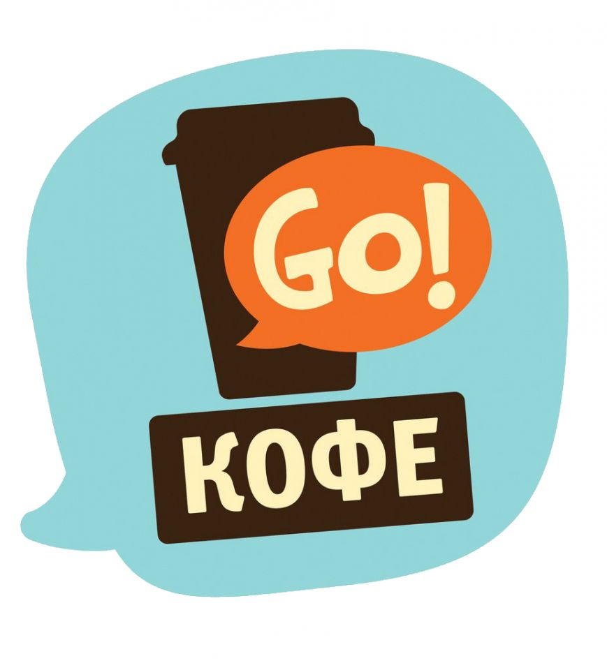 лого гокофе(1)