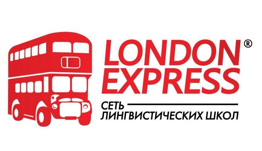 Логотип лондон экспр (копия)