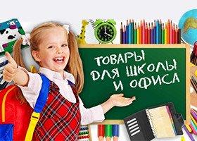 sev_kr_280x200