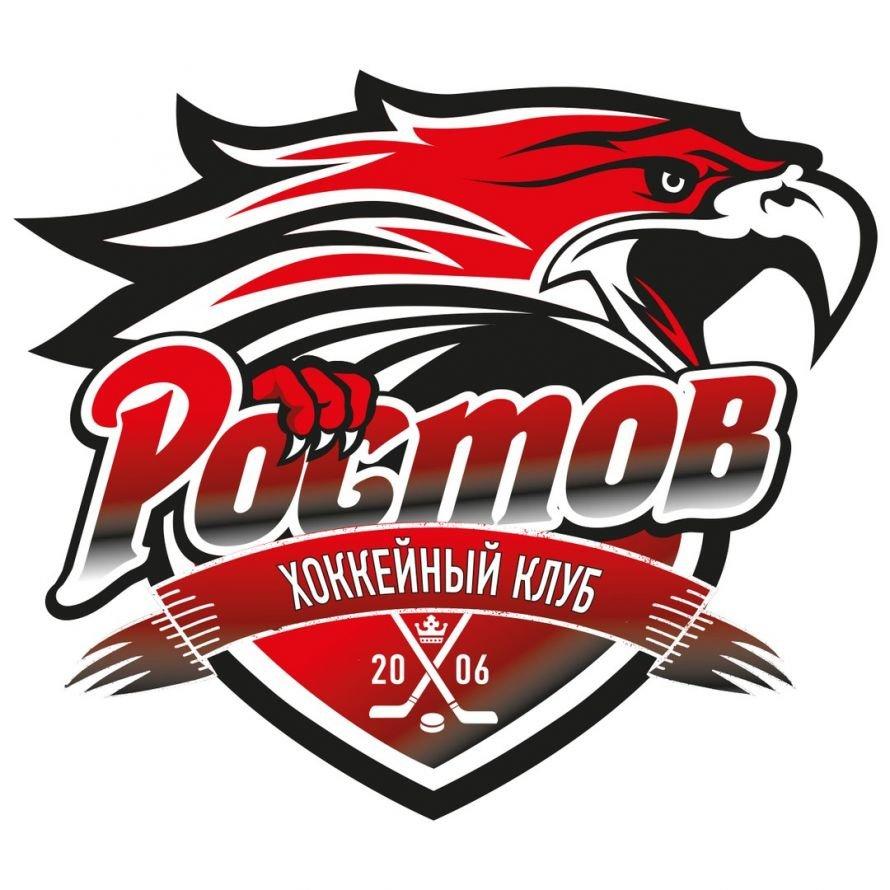 лого Ростов ХК (1)