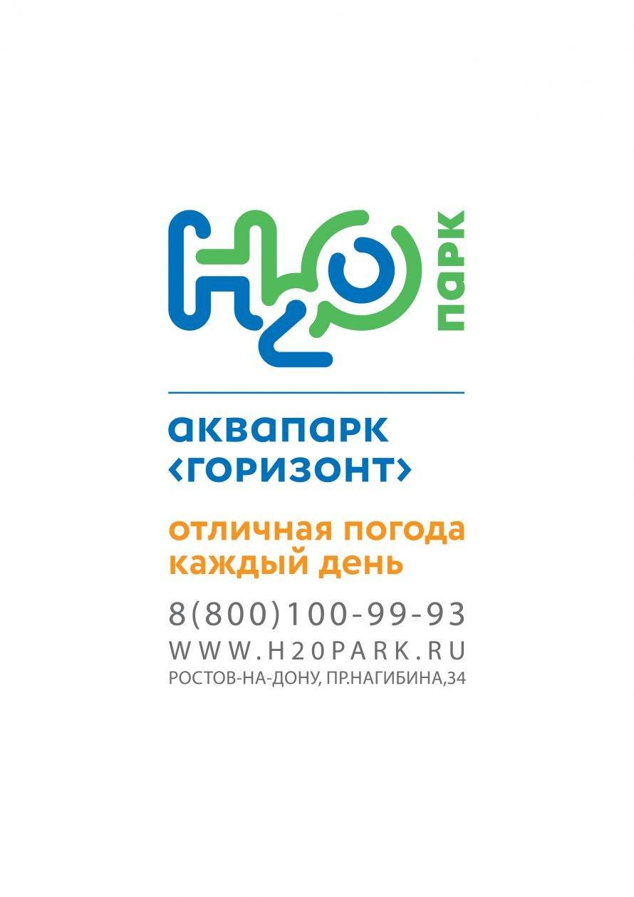 logo_h2o___02