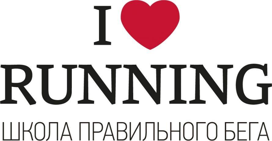 ILR_logo_rus_1
