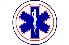 Клиника скорой медпомощи