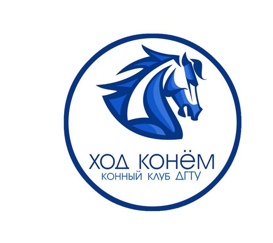 лого Ход конемХК (2)