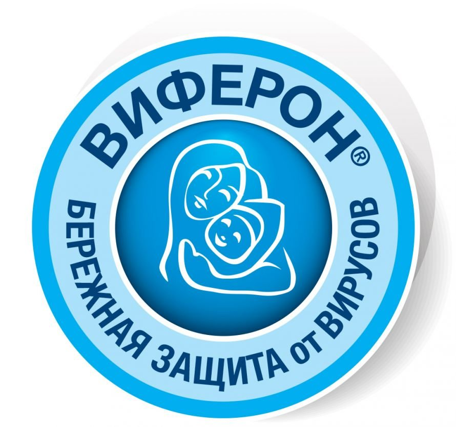 логотип круглый Виферон