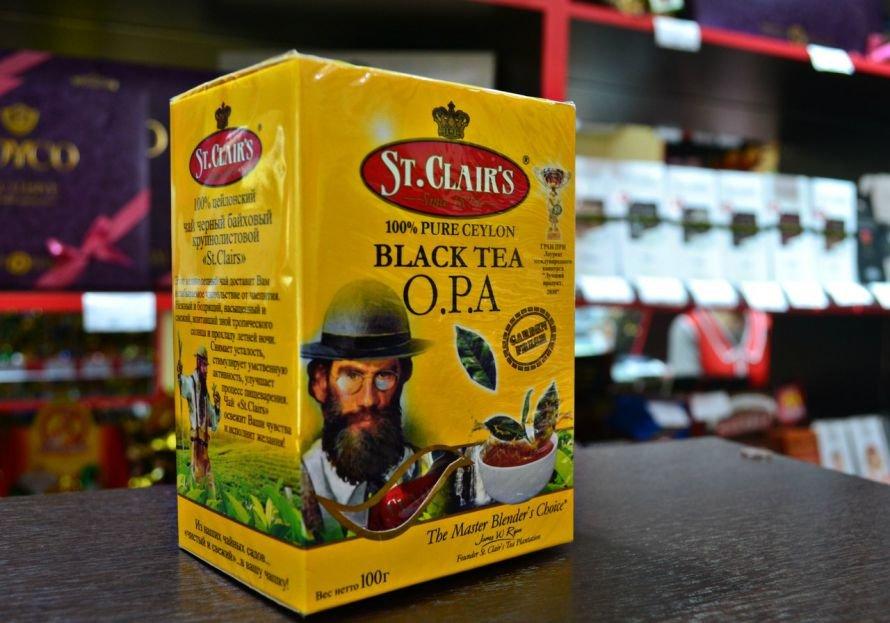Кофе, чай, фото-12