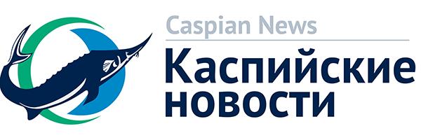 tiny-pp-logo-caspian-news