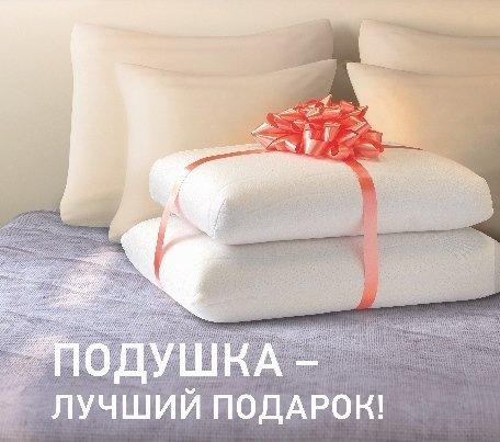 подушка орматек