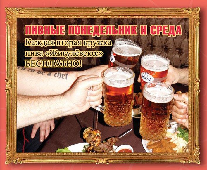 Pivnie_dni