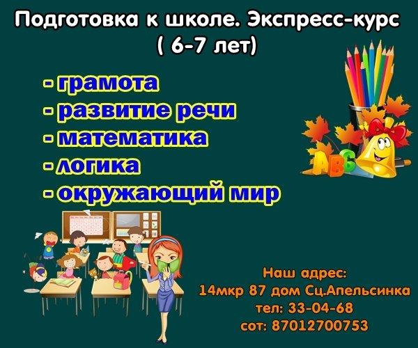 5443333_146901234089