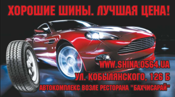 1_138251556022