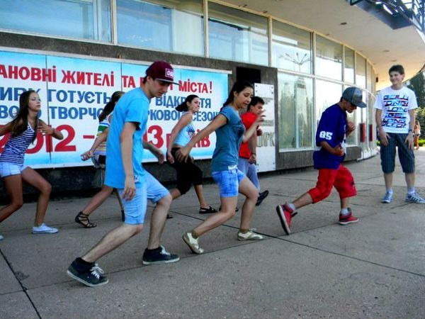 Майданс-3 Кривой Рог