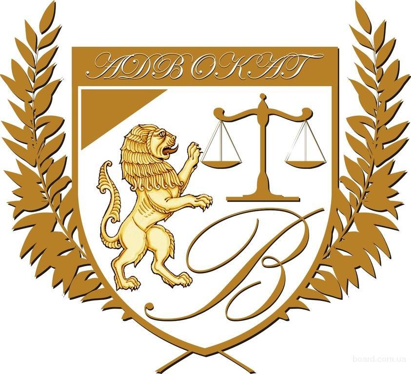 1-advokat-voloshin-leonid-sergijovich