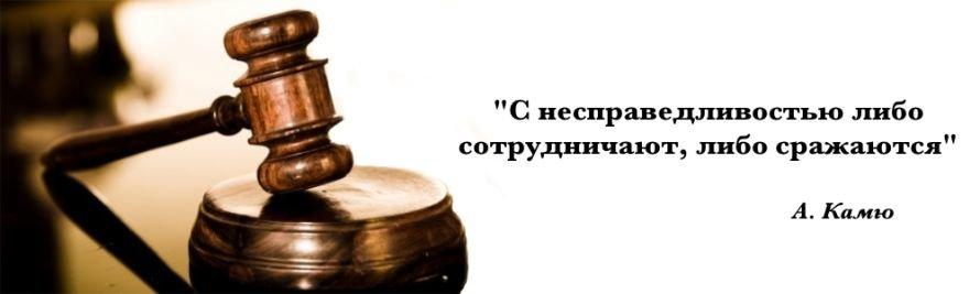 advokat_bazhenova_olga_3
