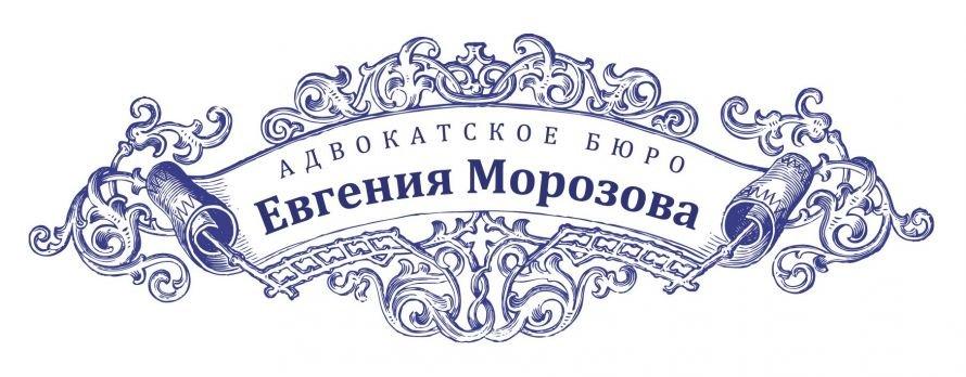 Logo_Morozov1