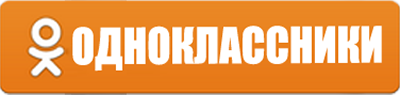oдноклас