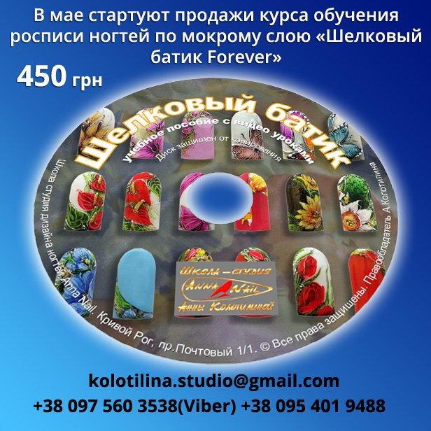 ШБ старт  0564-616