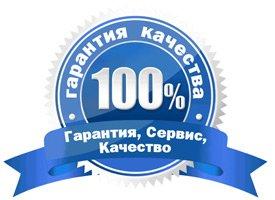 Снимок_экрана_2013-10-08_в_21.37