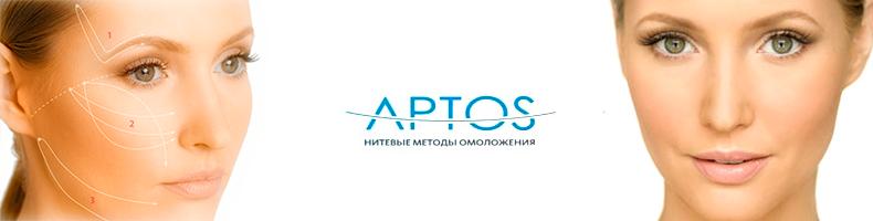 нити аптос1