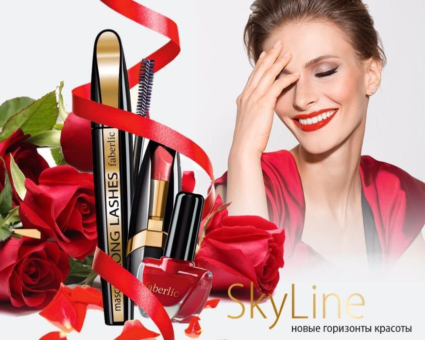 305109838_1_1000x700_faberlik-kislorodnaya-kosmetika-1-v-mire-lugansk
