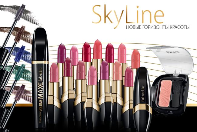 SkyLine_4-2015-1