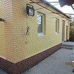 Теплый дом термопанели теплая плитка полифасад