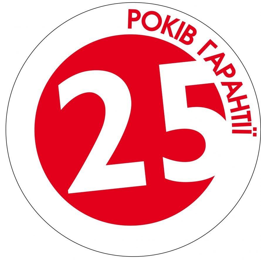 25 гарантї банер