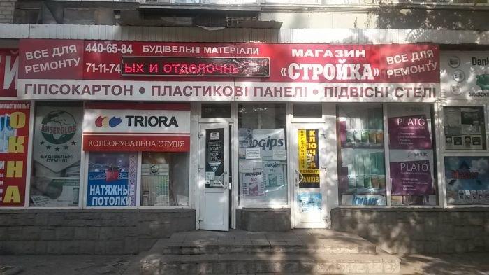 20151023_131253